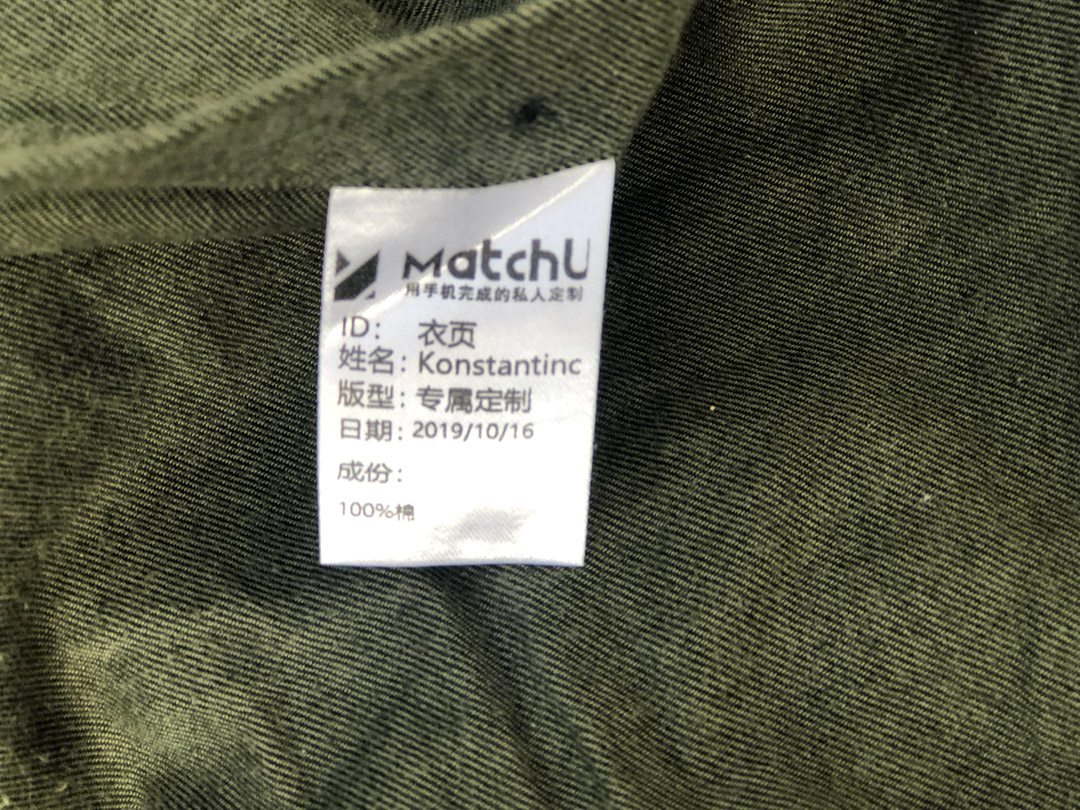 Olive Green Flannel Tag