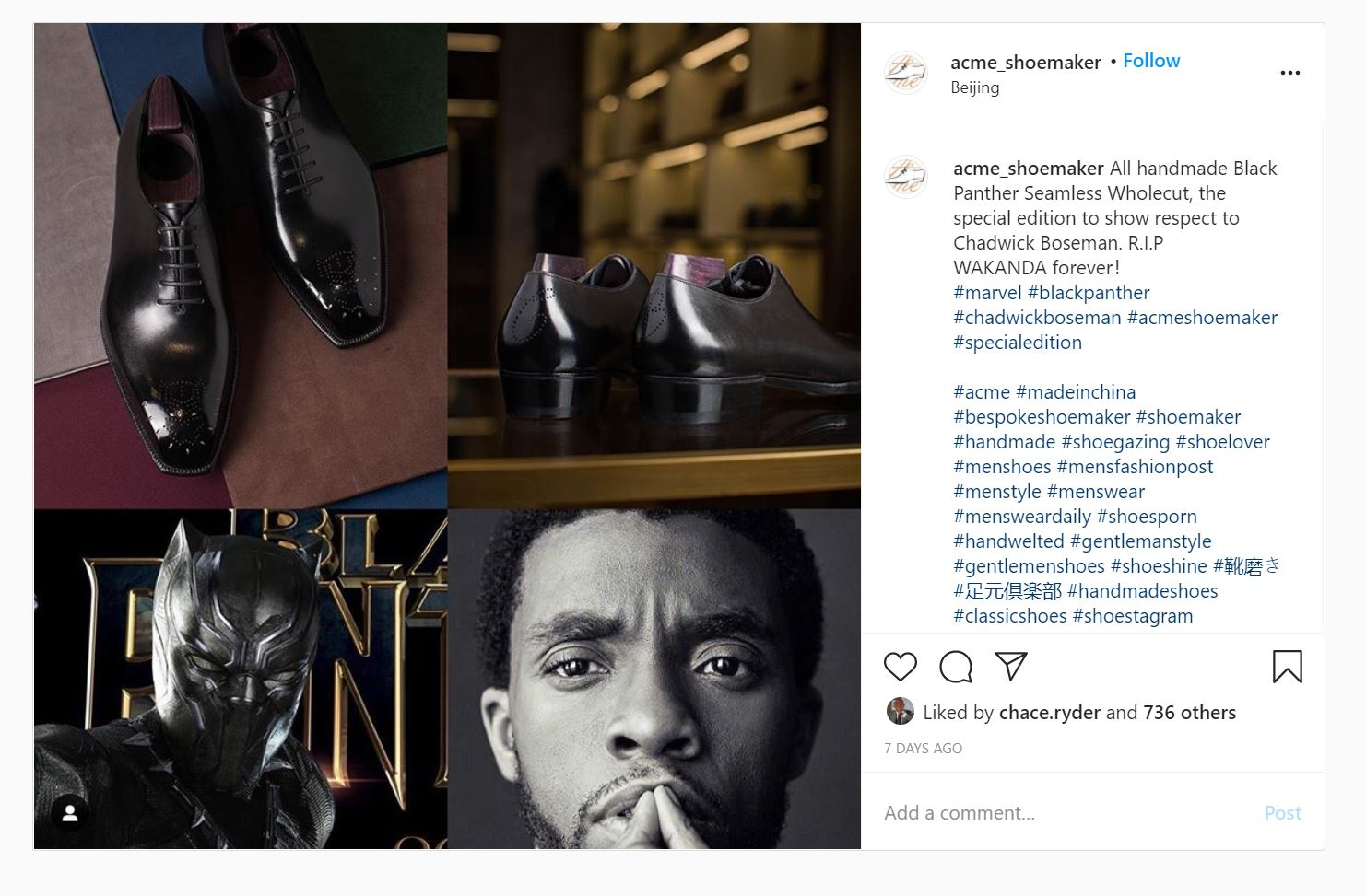 Welted News September 2020 - Acme Shoemaker Chadwick Boseman